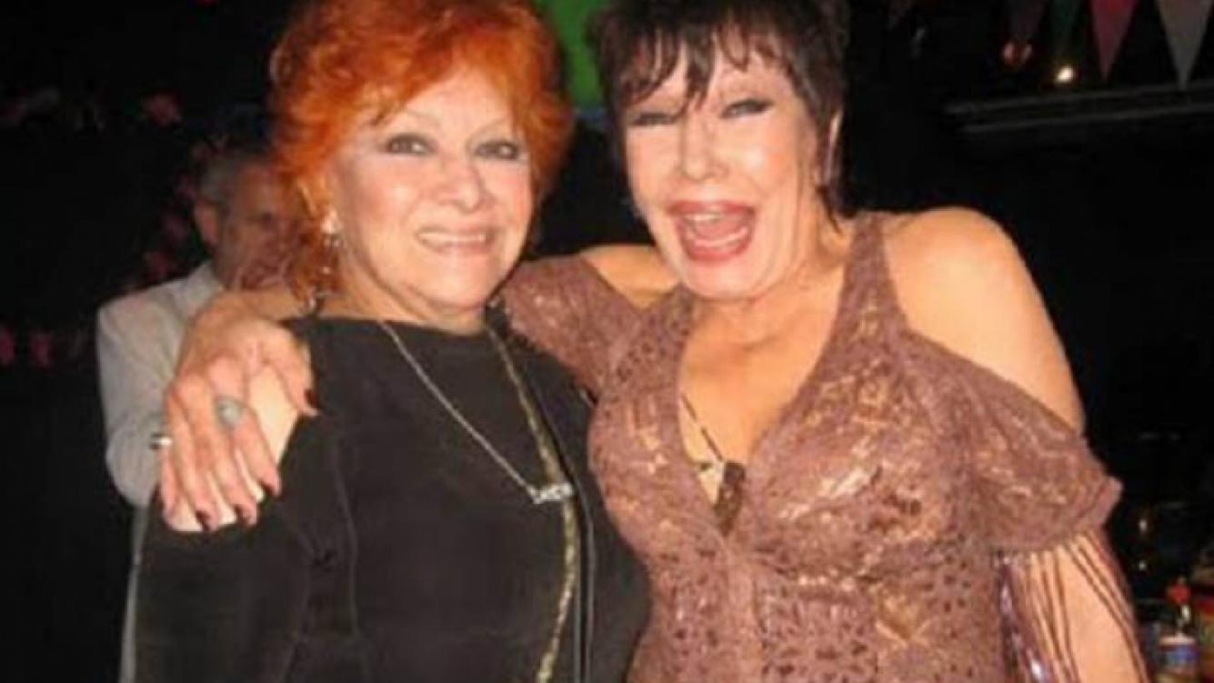 Ethel Rojo y su hermana Gogó (Foto: Web)