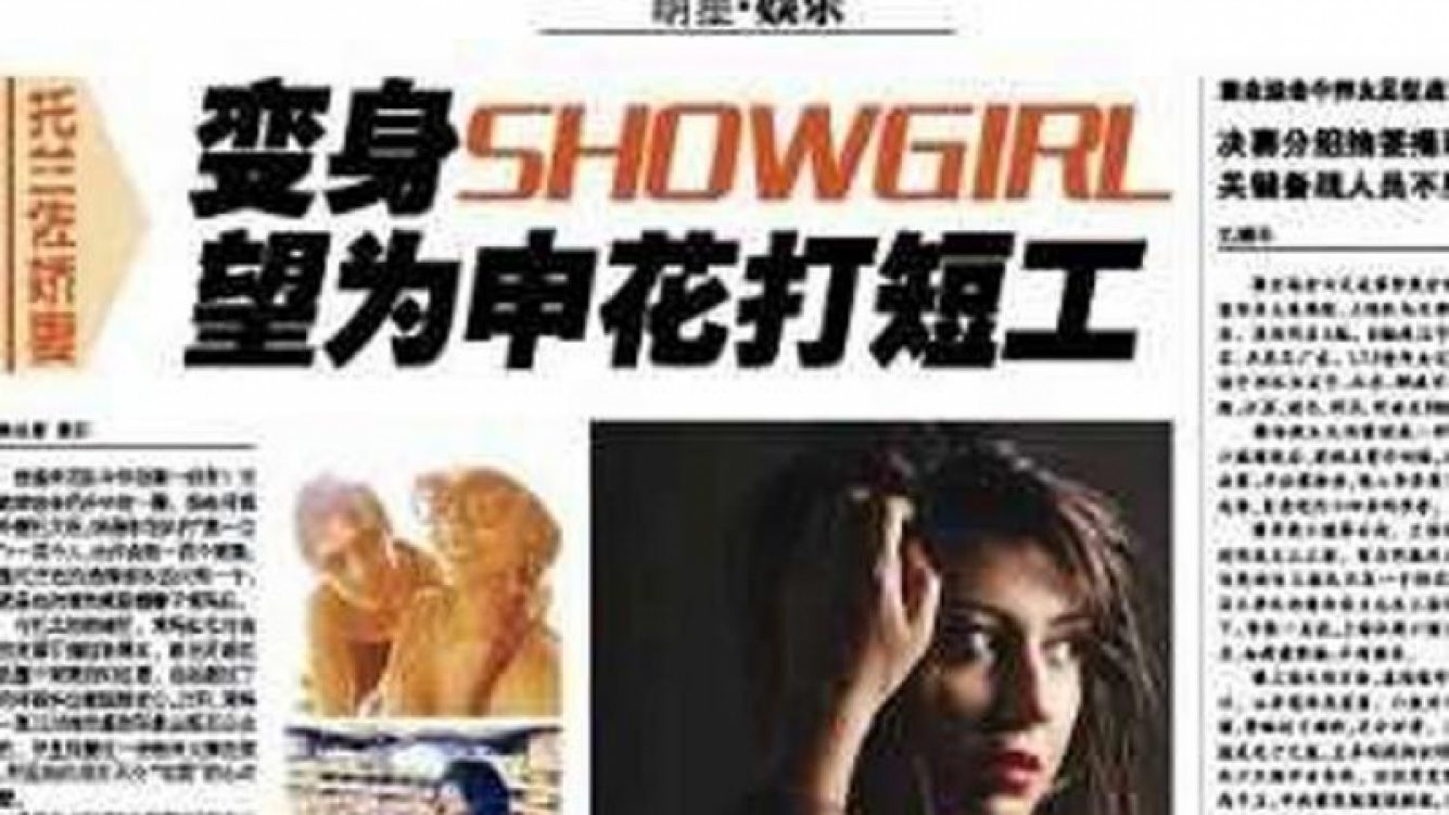 Tamara Alves, la imagen del flamante videojuego furor en China.