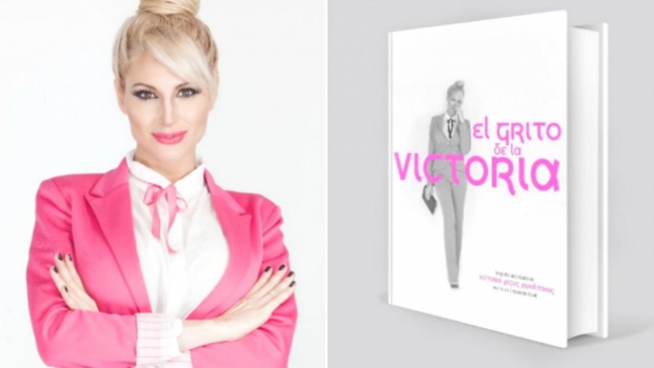 Victoria Xipolitakis lanzará su primer libro autobiográfico (Fotos: Twitter)