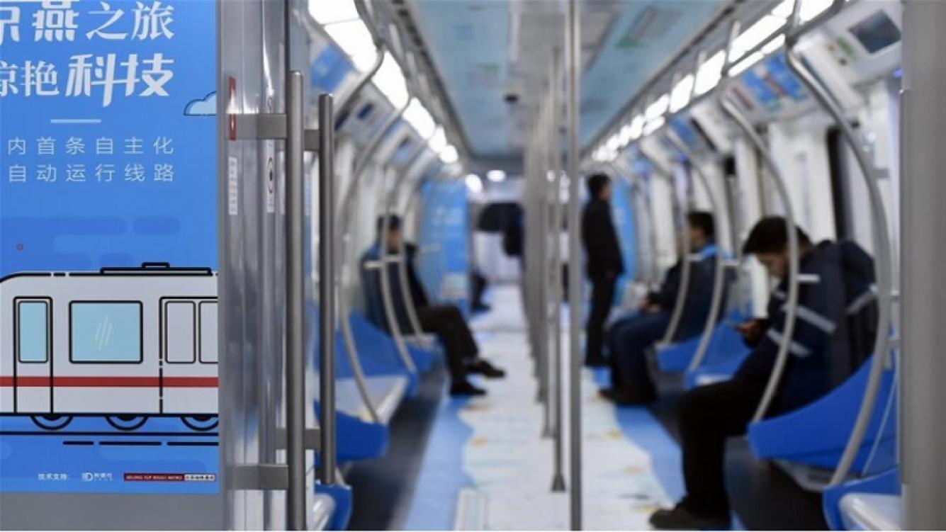 Beijing estrena nueva tecnología