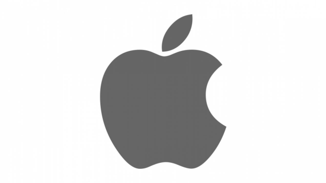 Apple prevé comprimir los vídeos