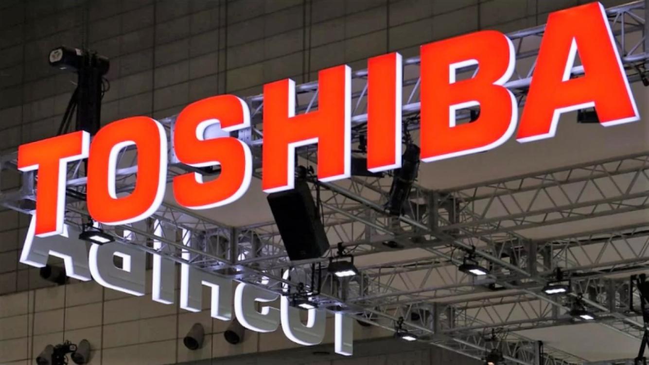 Toshiba prevé lanzar OPI de microprocesador FT