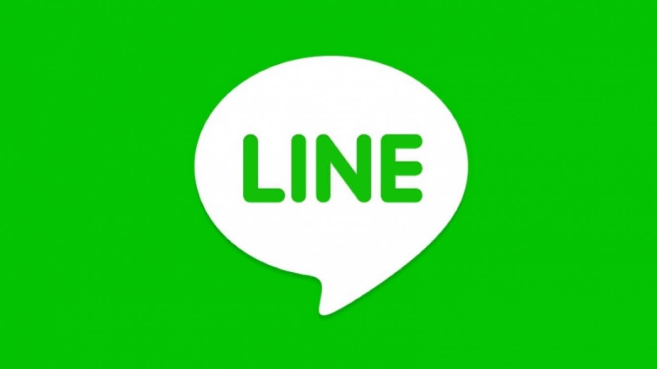Line cayó luego de invertir en nuevos grandes negocios