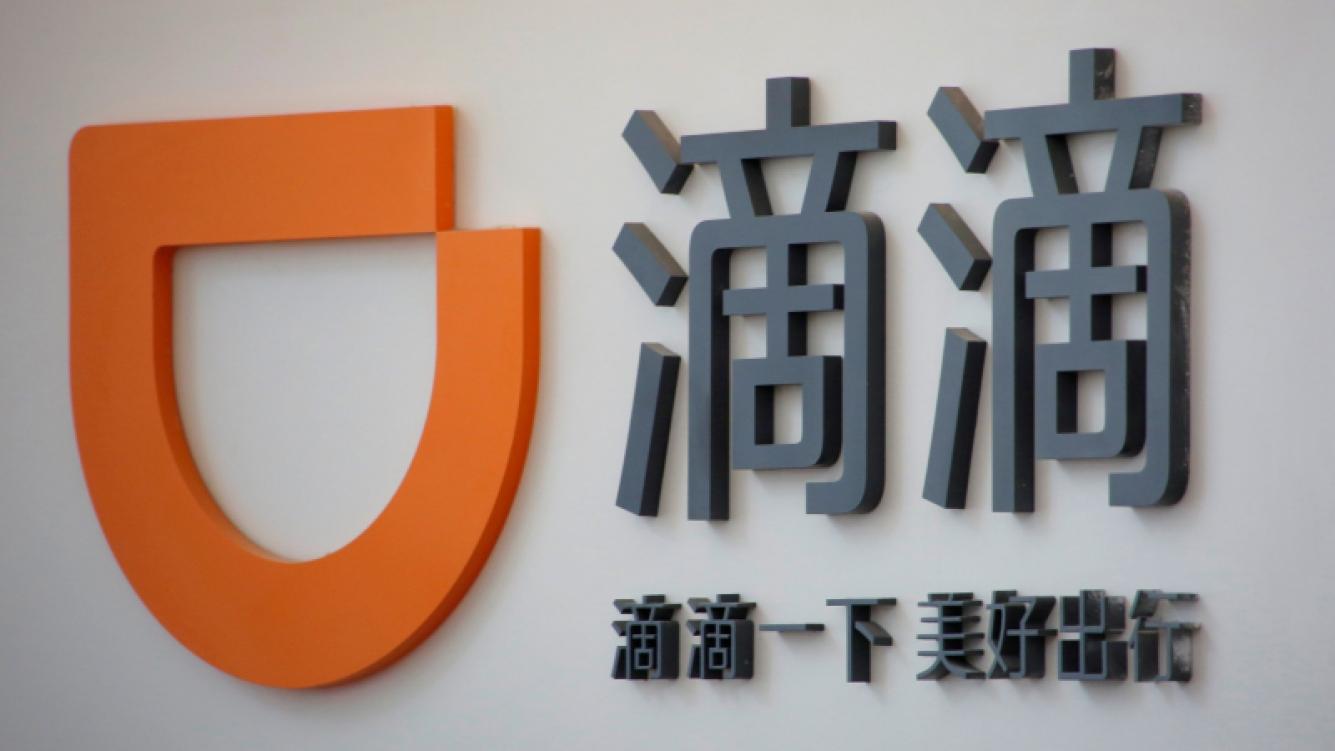 Ejecutarán un programa de intercambio de vehículos eléctricos en China
