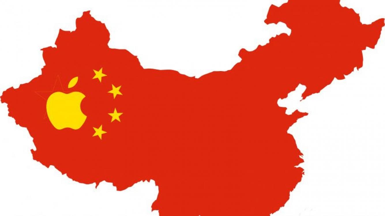 Apple movió las operaciones de iCloud a China