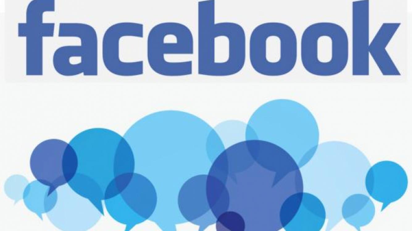 Facebook eliminará de forma automática las solicitudes de amistad ignoradas