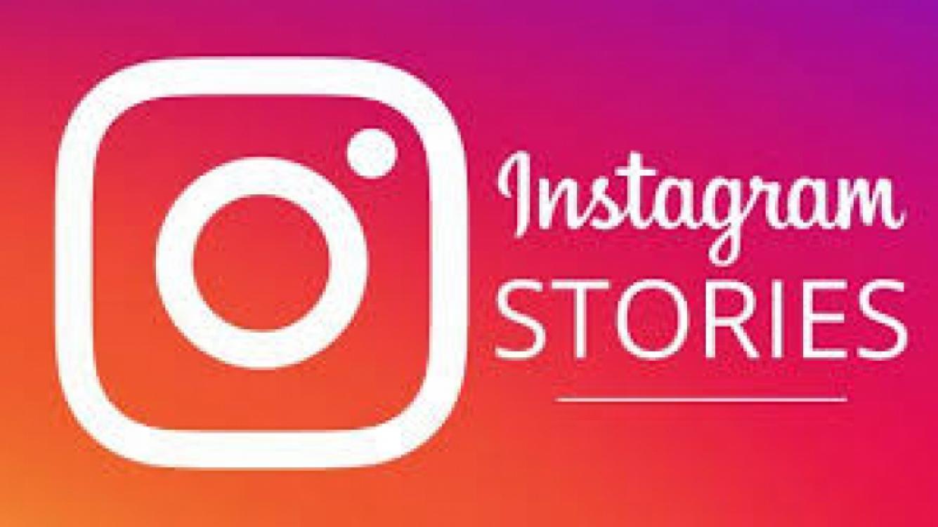 Los usuarios de Instagram podrán descargar todo lo que han compartido