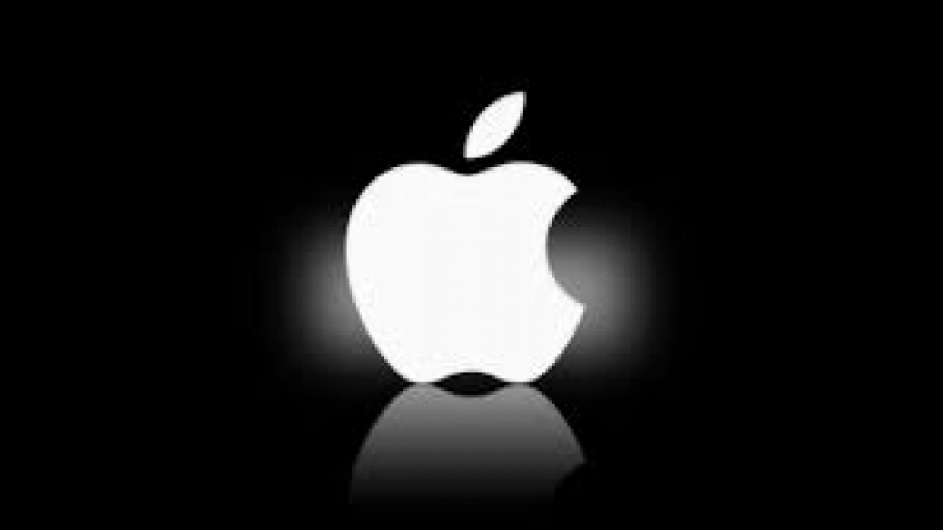 Apple emitió una advertencia para los empleados que filtren información
