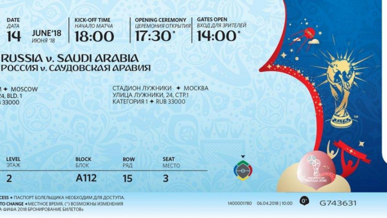 Islandia, primer rival de Argentina, da los 23 para el Mundial