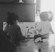La primera foto de Gianinna y Dieguito Fernando en Twitter.