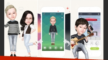 La app My Idol disponible para Iphone (Fuente: web)