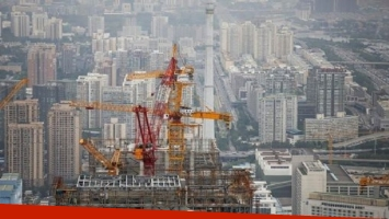 Un parque tecnológico de última generación para desarrollar inteligencia artificial se construirá en Pekín