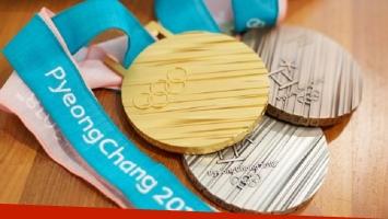 Descubrí cómo son las medallas de PyeongChang 2018